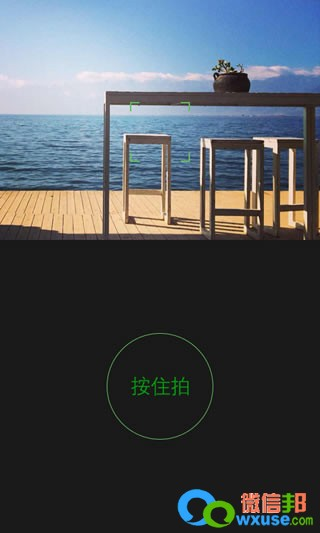 微信 6.0 for Windows Phone 8 全新发布,Windows Phone 8微信6.0下载